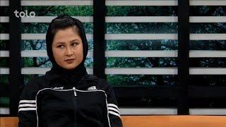 بامداد خوش - ورزشگاه - صحبت ها با سونیا سلطانی مسؤل تیم بانوان بایسکل رانی در بلخ
