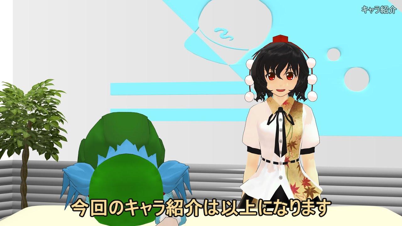 【東方MMD】(メタ回)はじめての謝罪会見  【Touhou MMD】(Metafiction Part)First apology press conference