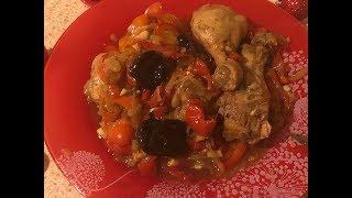 Курица с черносливом! Вкуснятина, сражает наповал всех!!!