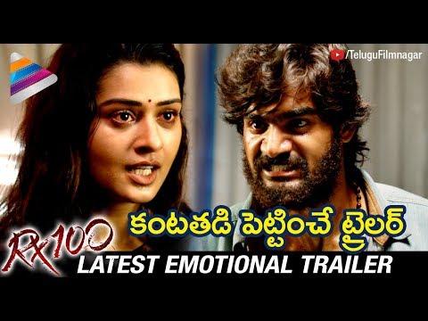 RX 100 Movie Latest Trailer   #RX100 Emotional Trailer   Kartikeya   Payal Rajput   Telugu FilmNagar