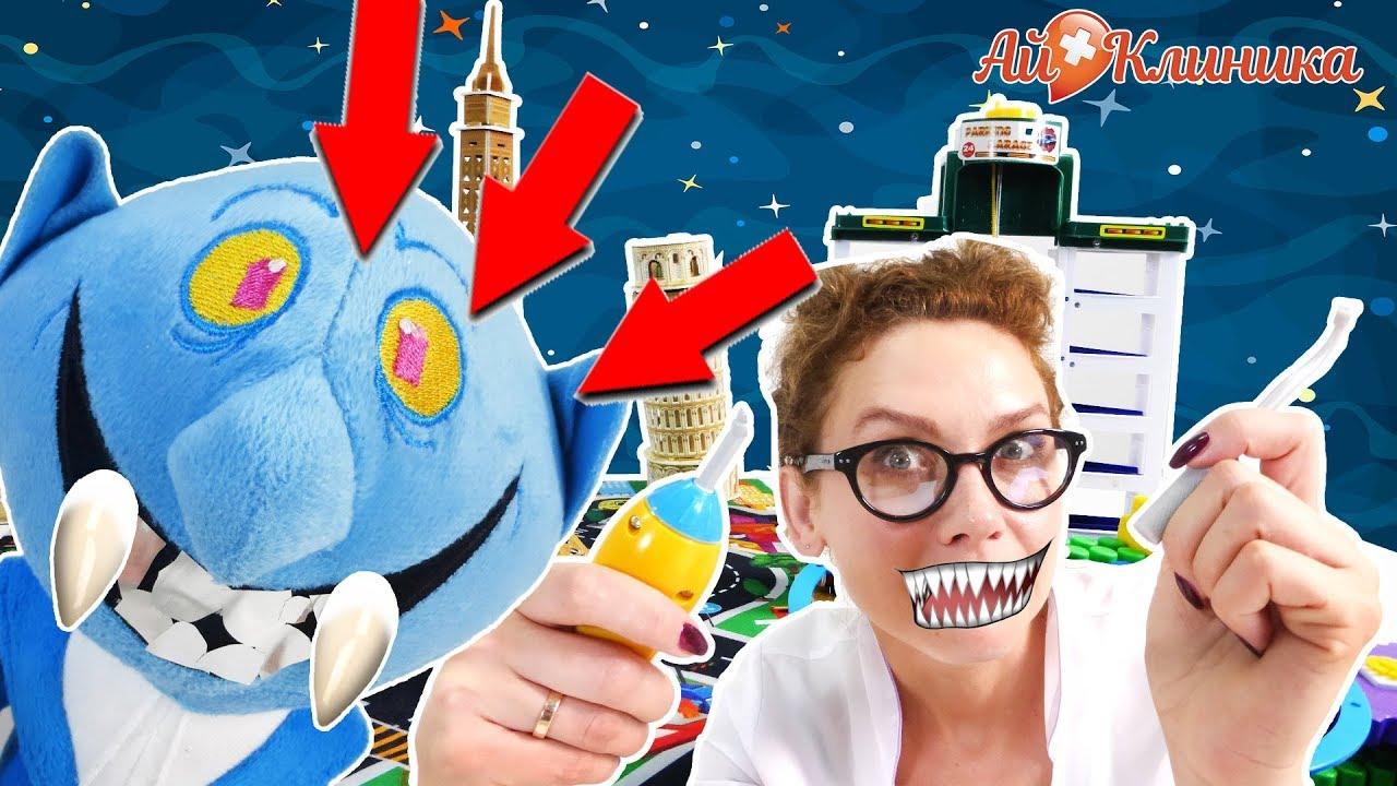 ДОКТОР АЙ и ДРАКУЛА: Как вылечить зубы вампира? ТРАНСФОРМЕРЫ!