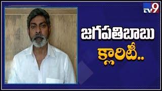 Jagapathi Babu reveals reason for walking out of Mahesh Babu