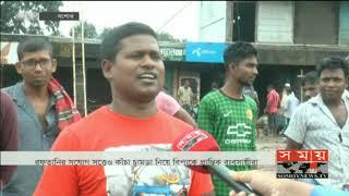 রফতানির সুযোগ দেয়ার পরও চামড়া নিয়ে বিপাকে প্রান্তিক ব্যবসায়ীরা | Leather Industry | Somoy TV