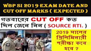 WB SI 2019 PRELIMINARY EXAM DATE & CUT OFF ANALYSIS