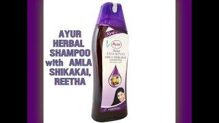 Ayur Amla Shikakai With Reetha Shampoo 500ml   REVIEW # HEART CATCHER  #