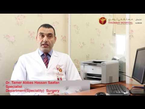 Dr. Tamer Abbas Hassan Saafan - Specialist (Surgery)