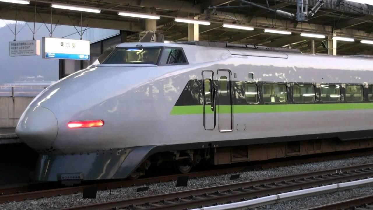 新幹線 100系 こだま号 - YouTube