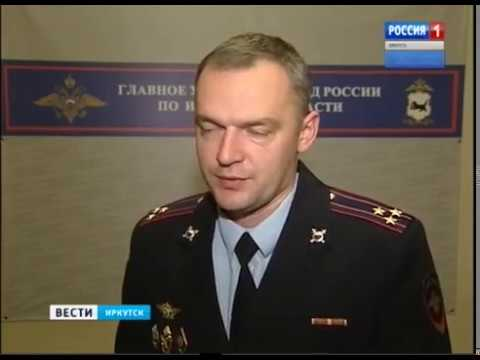 Выпуск «Вести-Иркутск» 22.10.2019 (20:44)