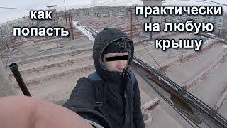 видео Вскрытие дверей в Екатеринбурге
