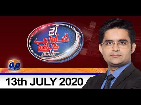 Aaj Shahzeb Khanzada Kay Sath | 13th July 2020