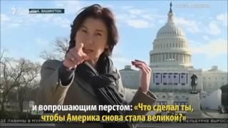 Трампа больше, чем Путина в Россииских СМИ