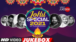Lohri Special 2021 | Video Jukebox | Hit Punjabi Songs | T-Series