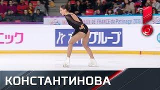 Короткая программа Станиславы Константиновой. Гран-при Франции