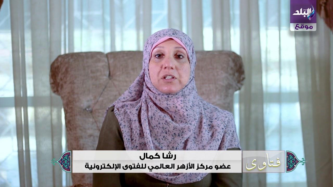 برنامج فتاوى حكم صيام أو إفطار الحامل في رمضان Youtube