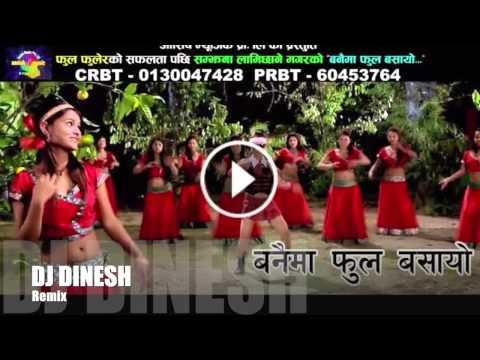 Banaima phool basayo remix by DJ Dinesh