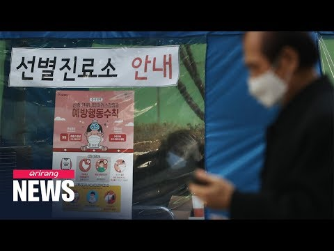Evacuee From Wuhan Confirmed To Have Coronavirus, Bringing S. Korea's Total Confirmed To 24