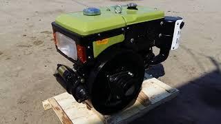 Двигатель дизельный 12 л.с Кентавр ДД195ВЭ