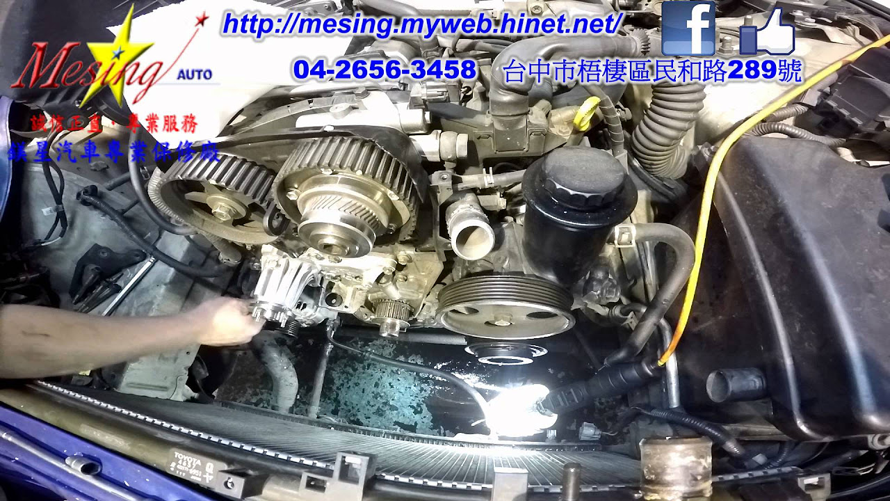 how to replace a water pump on a lexus gs300 3 0l 1997 2005 2jz ge a650e youtube [ 1280 x 720 Pixel ]