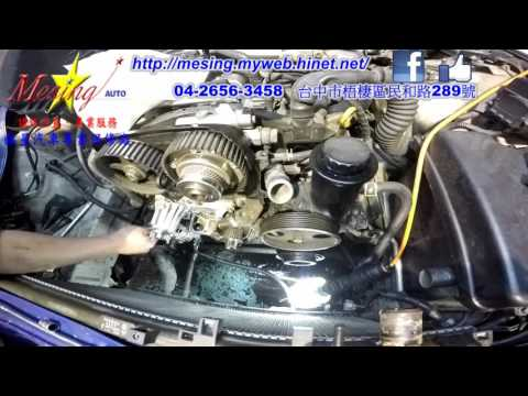How to Replace A Water Pump on a LEXUS GS300 3.0L 1997~2005 2JZ-GE A650E