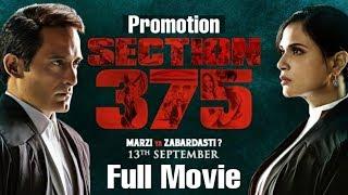 Section 375 Full Movie   Promotional Event   Akshaye Khanna, Richa Chadha, Ajay Bahl
