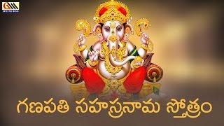 Ganapati Sahasranama Stotram || Padmavathi, Madhavi