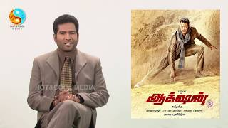 ACTION Review  Dr R Sureshkumar  Vishal  Tamannaah  Sundar C  HotCool Media