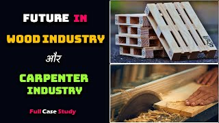 Future in Wood Industry or Carpenter Industry With Full Case Study – [Hindi] – Quick Support