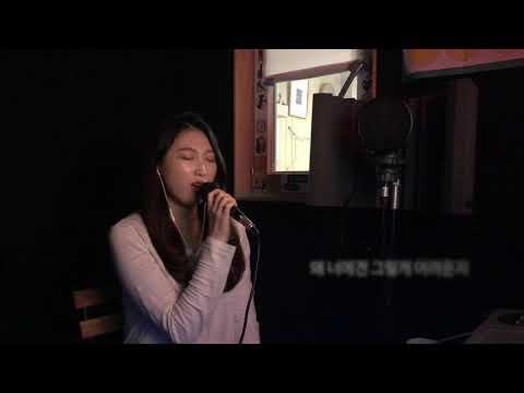 정승환(Jeong Seung Hwan)-너였다면(If It Was You)(또 오해영 OST Part 5) 여자 커버 (cover By ShineYeRin 신예린)