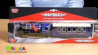 Паровоз с вагоном, Technopark