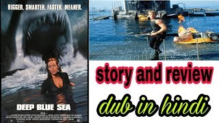 Deep Blue Sea : Review | Sci-Fic | Hollywood movie dub in Hindi