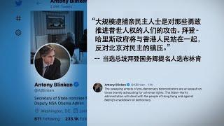 国际社会谴责港府逮捕50多名范民主派人士 - YouTube