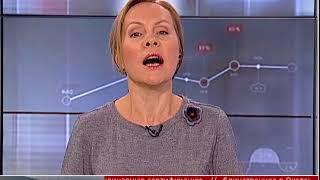 Новости экономики. 17/08/2017 GuberniaTV
