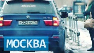 пранкеры проверили москвичек на меркантильность