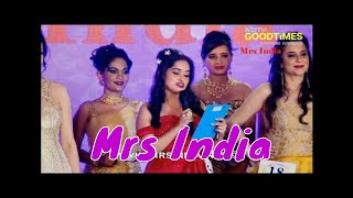 Mrs India | Mrs India 2019 Registrations | Whats is Mrs India | who is Winner Mrs India 2019 2020