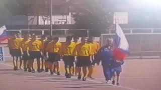 Вымпел Королев 1987 88 на Церемонии открытия турнира во Франции 2003г