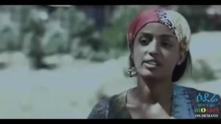 Ha Ena Le Ethiopian movie trailer