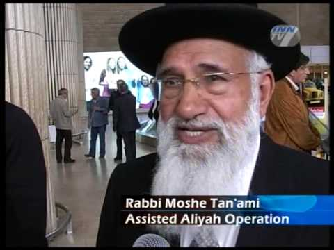 Jews Come Home From Yemen