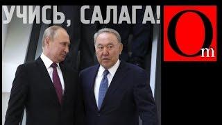 Титаник Назарбаева. Зачем несменяемый пересел в другой корабль