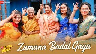 Zamana Badal Gaya | Sab Kushal Mangal | Riva Kishan & Akshaye Khanna |Sonu K & Vandana S | Harshit S