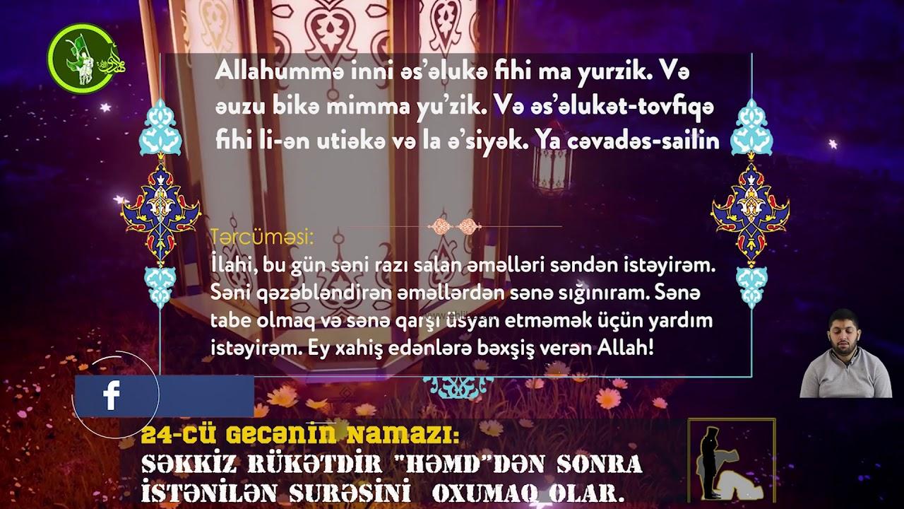 Mübarək #Ramazan2020 ayının 24-cü gününün – #DUASI Hacı Rahib