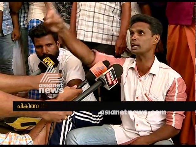 Hospital denied treatment : Protest in-front of Beach Hospital