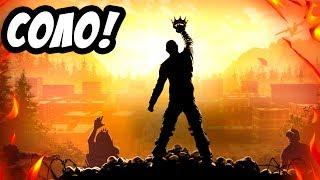 Возьмем ТОП в соло против сквада? - PlayerUnknown's Battlegrounds #2