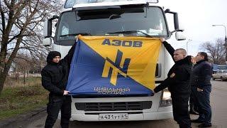 Одесса присоединилась к блокаде российских фур(В Одессе на дух столбах, несколько десятков общественных активистов начали разворачивать фуры с российски..., 2016-02-15T11:18:17.000Z)