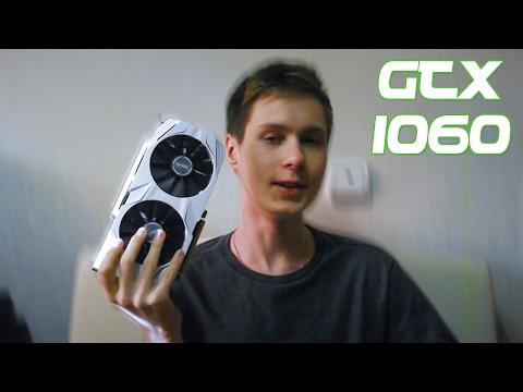 Купил GTX 1060.