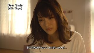 For more Fuji TV videos in English, check out our official website:...