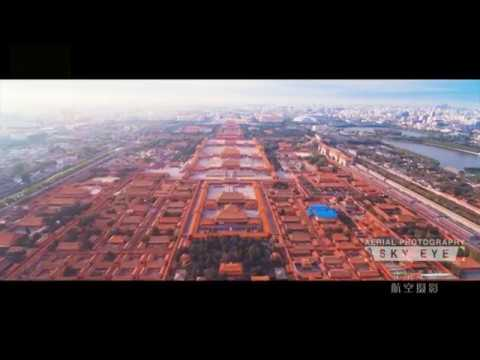 Forbidden City From Above - The Largest Palace in the World