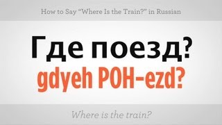 "Say ""Where Is the Train"" in Russian 