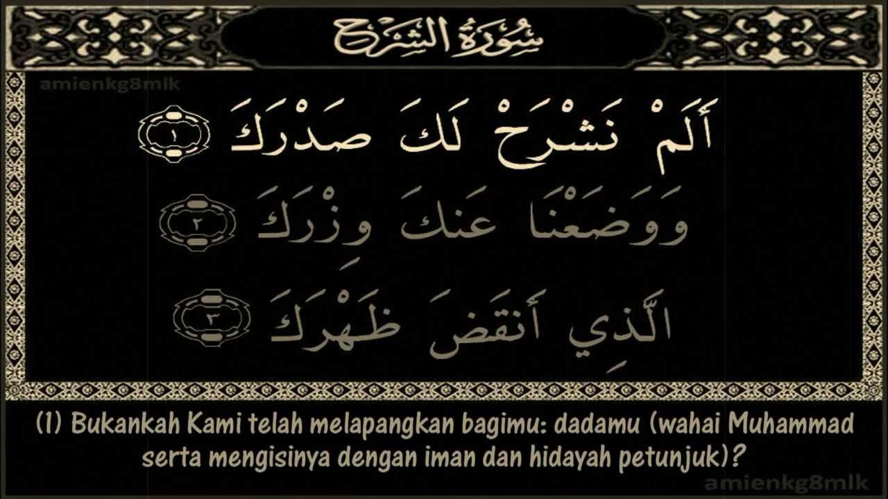 Surah Al Insyirah An Nasyrah Serta Terjemahan Youtube