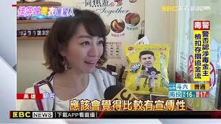 水煎包、香蕉蛋糕 韓國瑜16家美食地圖揭密