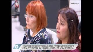 Η εξομολόγηση της Πωλίνας Γκιωνάκη στην Tatiana Live (part 1)